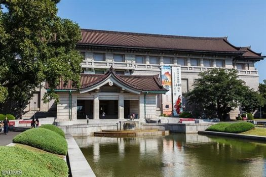 view of front of a museum of the Tokyo National Museum