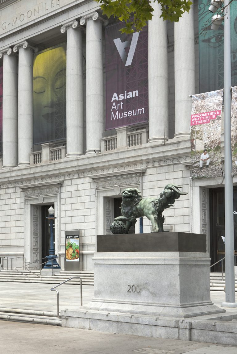 front view of the Asian Art Museum of San Francisco