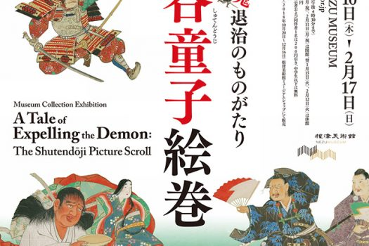 A Tale of Expelling the Demon: The Shutendōji Picture Scroll