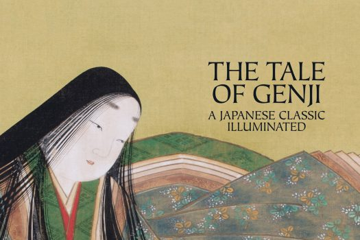 Tale of Genji: A Japanese Classic Illuminated