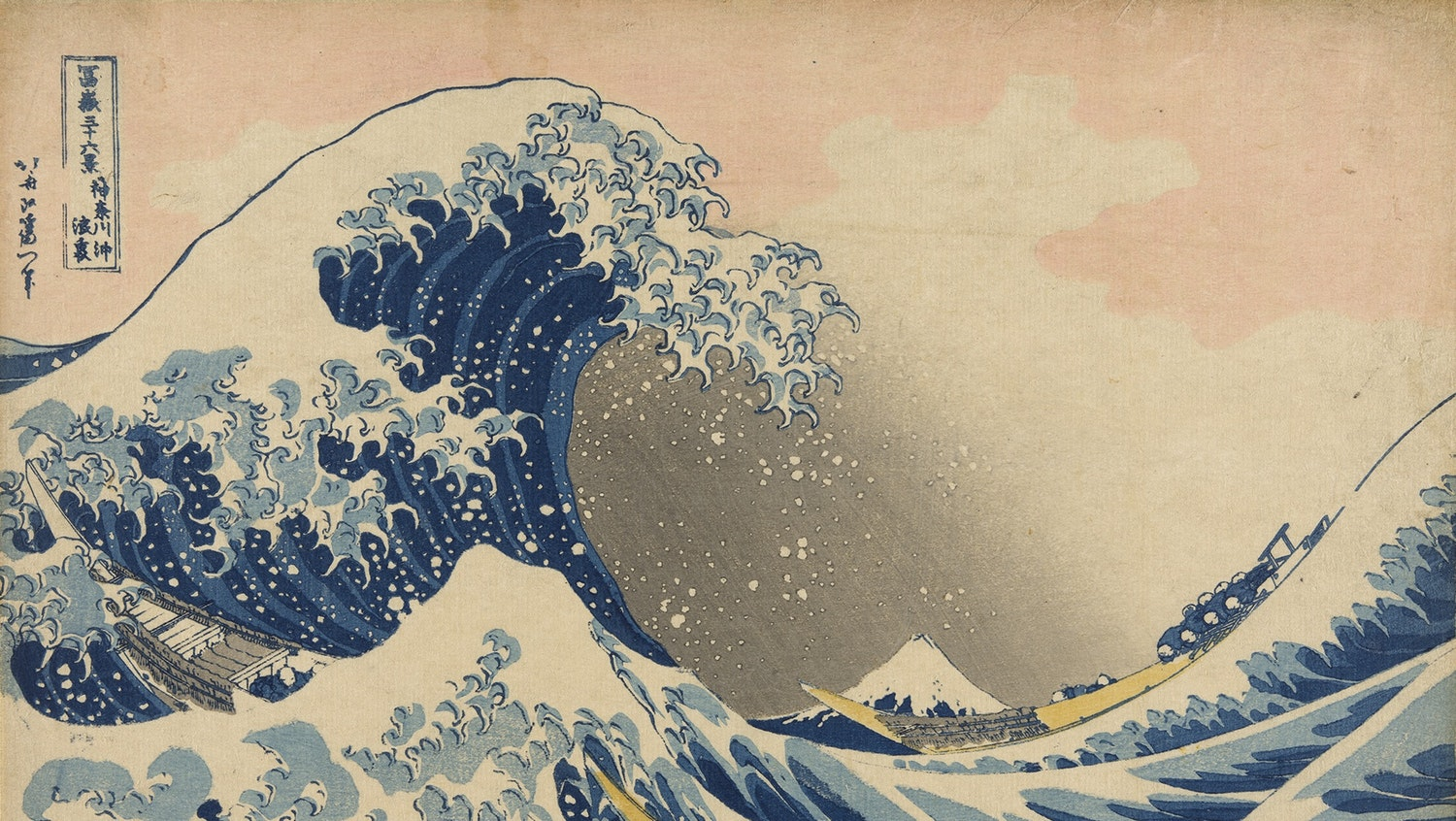 Under the Wave off Kanagawa (Kanagawa oki nami ura), it is known as simply The Great Wave, woodblock print, Katsushika Hokusai