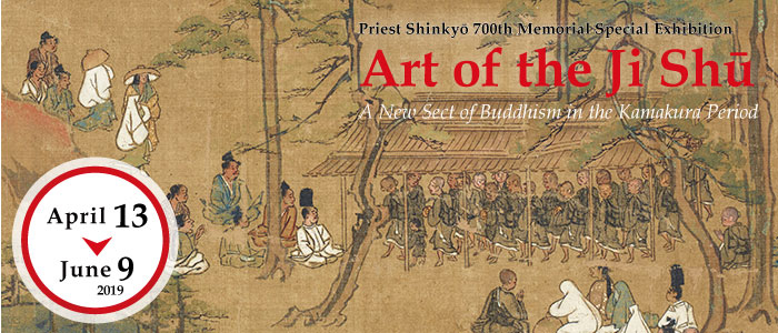 Priest Shinkyō 700th Memorial Special Exhibition <br/>Art of the Ji Shū <br/>A New Sect of Buddhism in the Kamakura Period