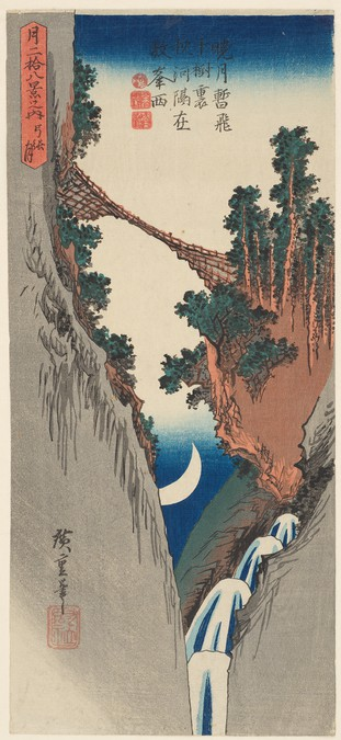 Wookblock print of Bow-Shaped Crescent Moon, from the series Twenty-Eight Views of the Moon, Edo period, c. 1832 by Utagawa Hiroshige, Japanese. Woodblock print; ink and color on paper.