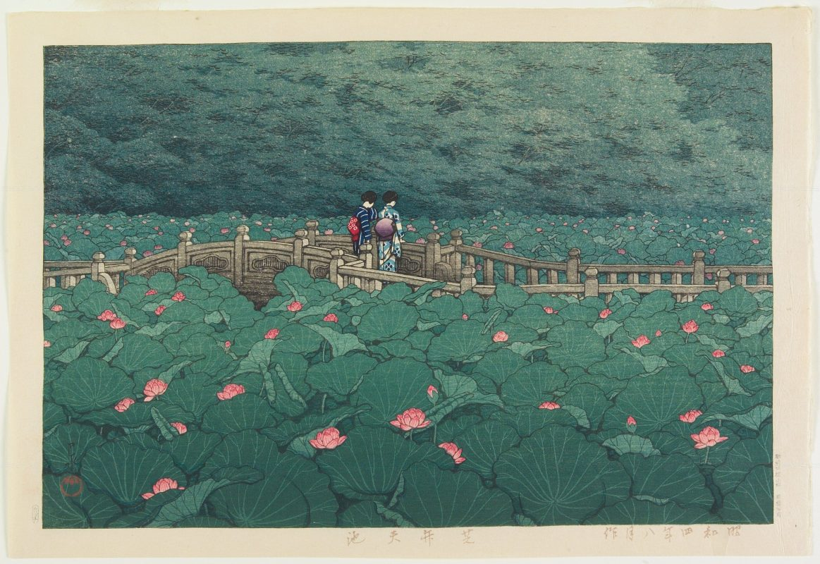 Kawase Hasui Japanese 1883-1957 Benten Pond at Shiba, August 1929 Woodblock print, ink and color on paper Gift of Paul Schweitzer P.77.28.15