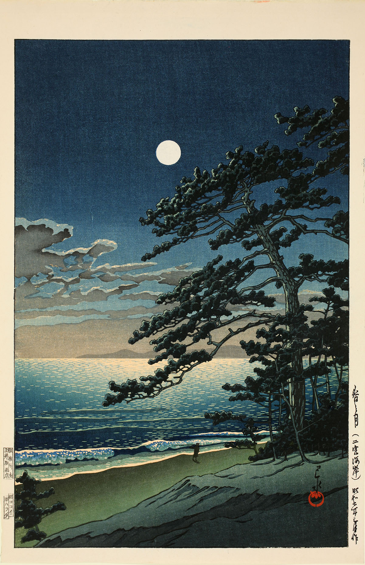 View of Spring Moon, 1932, color woodblock print by Kawase Hasui (Japanese, 1883 to 1957)