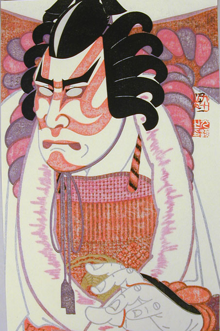 Tsuruya Kokei (born 1946), Matsumoto Koshiro as Kamakura Kengoro, Japan, July 1991, Ink on Ganpi paper, USC Pacific Asia Museum Collection