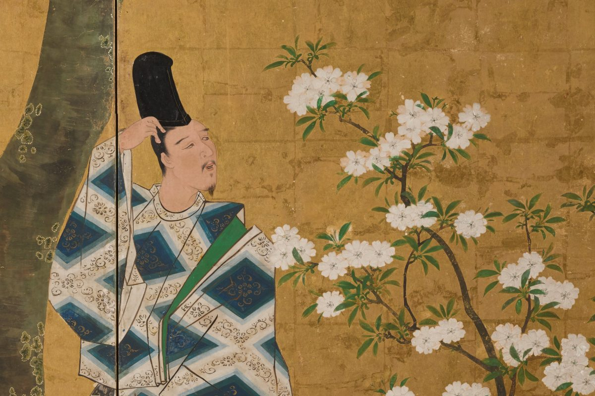 Love Affairs: The Tale of Genji in Japanese Art