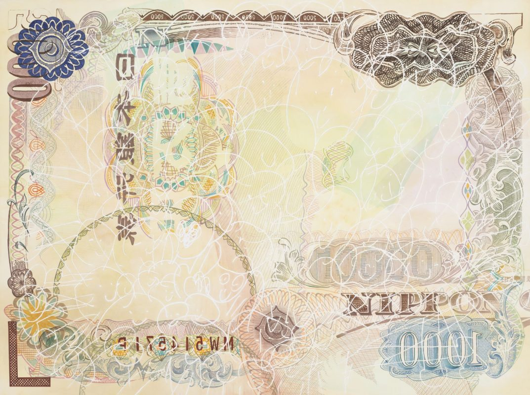 Mori Chihiro Japanese, born 1978 Picture of Money (Sanjūsangendō), 2016 Watercolor, marker, pencil, and acrylic on paper mounted on board The Robert C. Winton Fund 2017.7