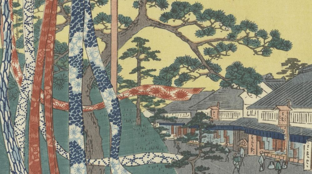 Woodblock print of one of the stations on the Tokaido Road