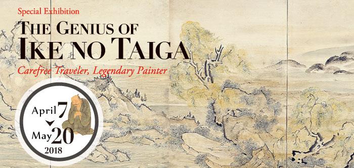 The Genius of Ike no Taiga: Carefree Traveler, Legendary Painter