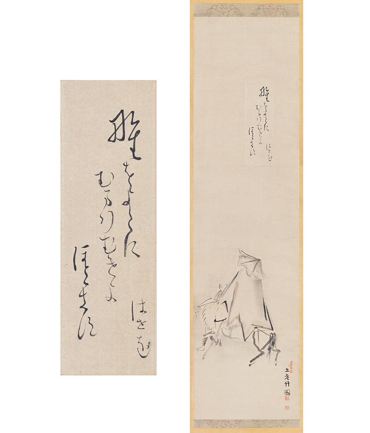 330 Years since Oku no Hosomichi, The Narrow Road to the Deep North <br/>The World of Bashō