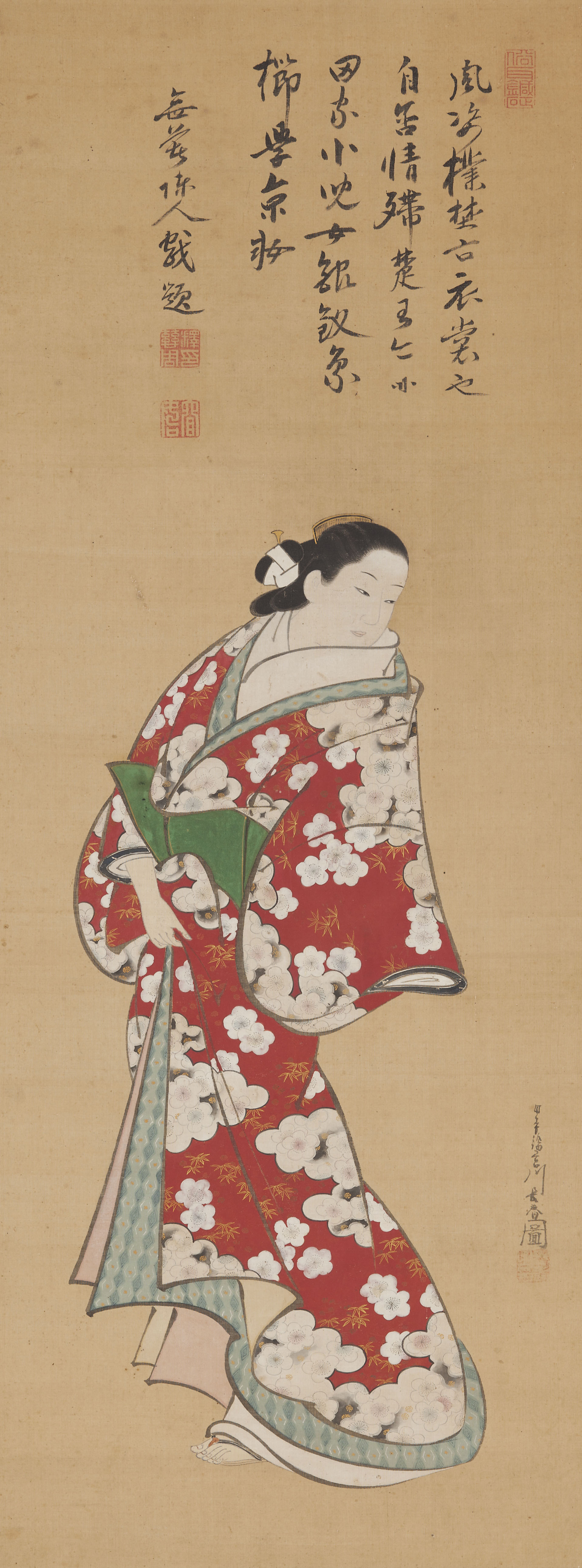 Compete in beauty: World of Ukiyo-e Painting from the Hikaru Museum Collection