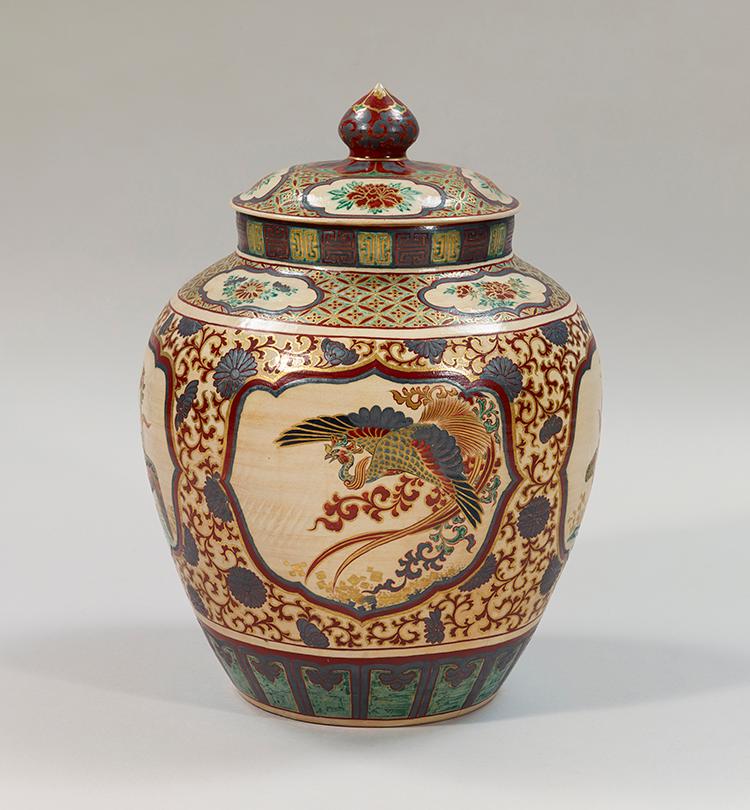 Introduction to Ceramics — Enjoying Color, Design and Form