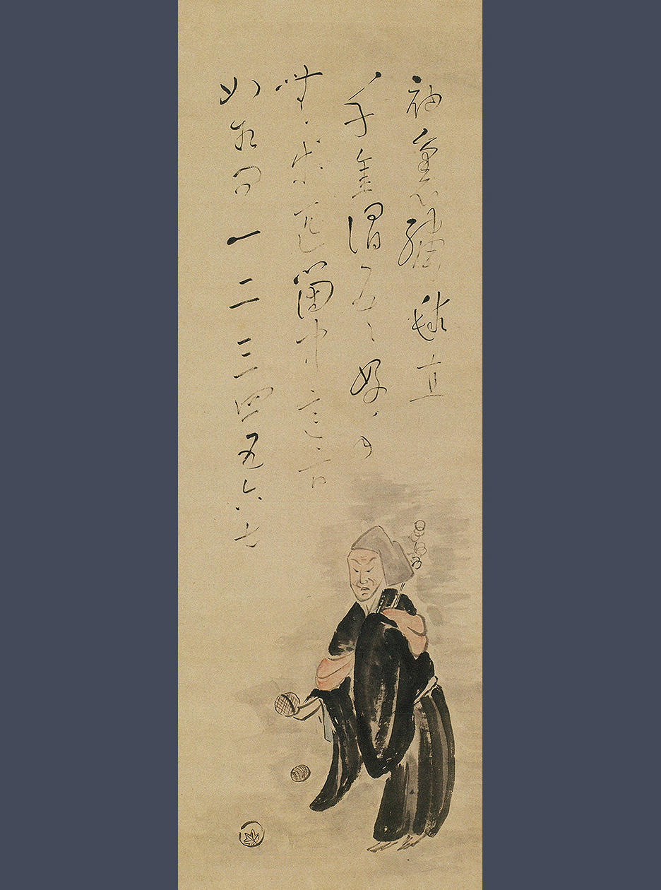 Ryōkan, the Man and his Calligraphy