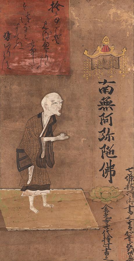 Rakuyo Sanjusan-sho 4 (Rakuyo 33 Pilgrimage Vol.4)