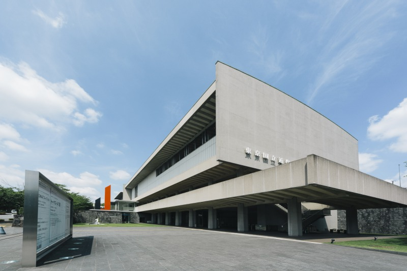 The National Museum of Modern Art, Tokyo (MoMAT)