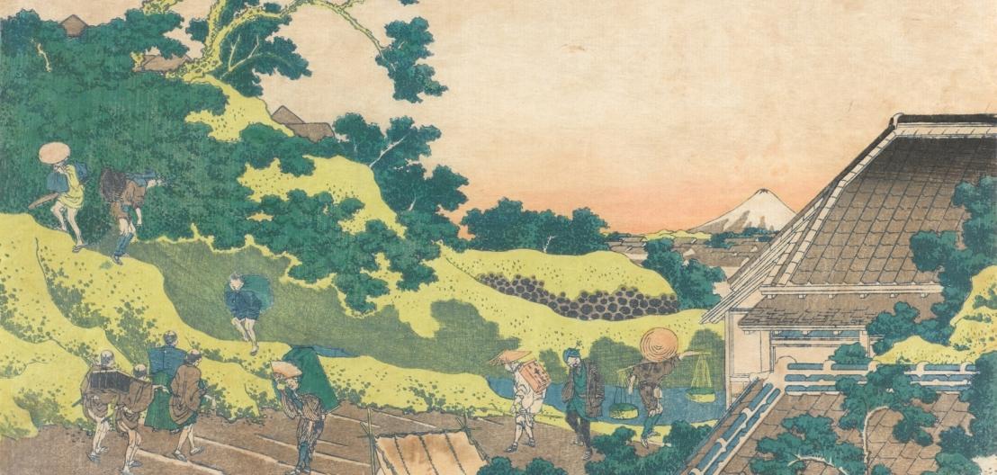 浮世絵の巨人たち―歌麿・写楽・北斎・広重・国芳 <br/>中右瑛コレクション