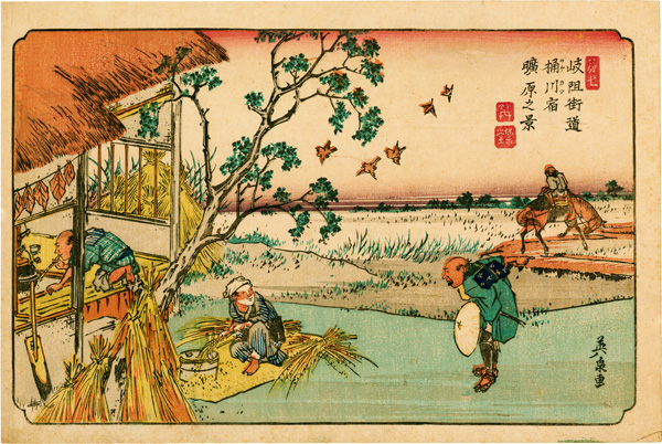 "Journey Through ""Nippon"" with Hiroshige and Hokusai: <br/>From the Leskowicz Collection"