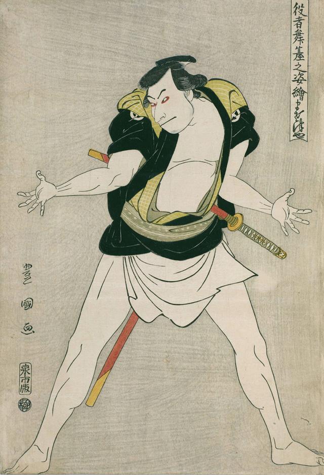 Utagawa Toyokuni – A man who surpassed Sharaku