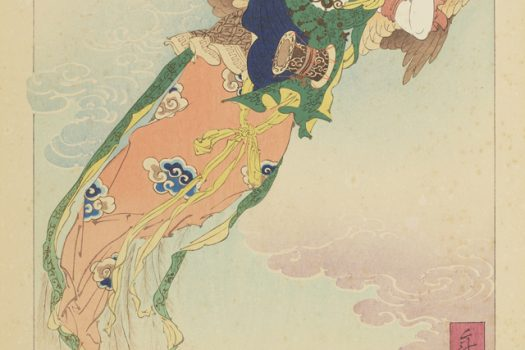 Last Ukiyoe -inheritors of ukiyo-e
