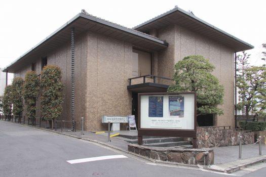 Ōta Memorial Museum of Art