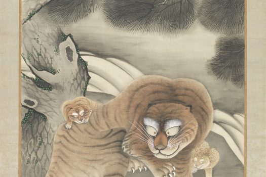 Every Living Thing: Animals in Japanese Art