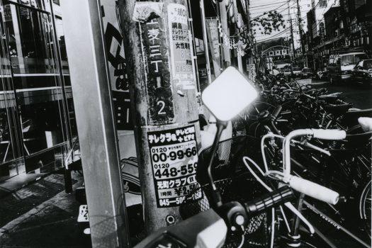 Hanran: 20th-Century Japanese Photography