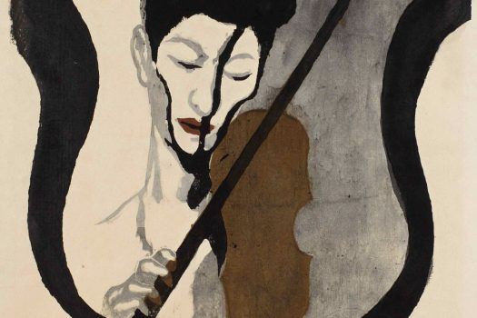 Curator's Choice  <br/>Japanese Print Acquisitions of the Past Decade