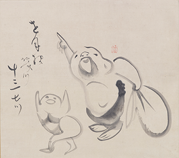 Commemorating the 270th Anniversary of Birth <br/>100 Masterpieces Selected of Sengai
