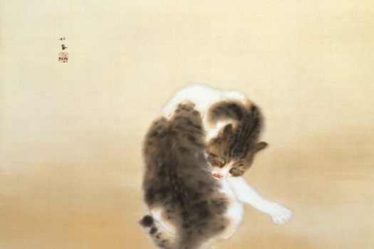 Special Exhibition : Takeuchi Seihō's Tabby Cat and Animal's Paradise