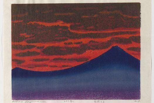 萩原英雄の抽象版画