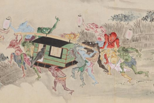 Ghosts, Ghouls, and Goblins:  <br/>Strange and Fantastical Figures in Japanese Art