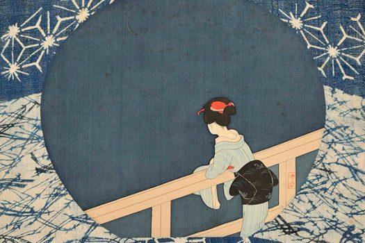 Settai Style – From Edo Chic to Tokyo Modern